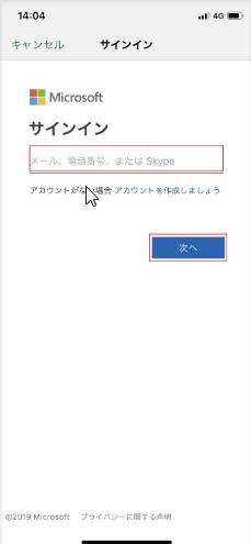 f:id:office365pro:20200720183649j:plain