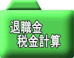 f:id:office_aya:20190920214039p:plain