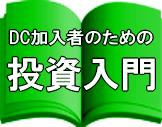 f:id:office_aya:20200424183437p:plain