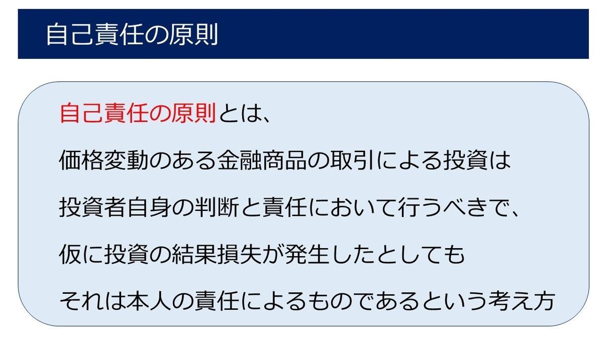 f:id:office_aya:20200426220836j:plain
