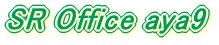 f:id:office_aya:20200428102150p:plain