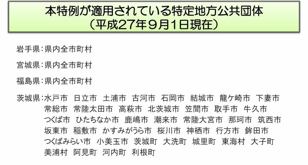 f:id:office_aya:20200505195450j:plain