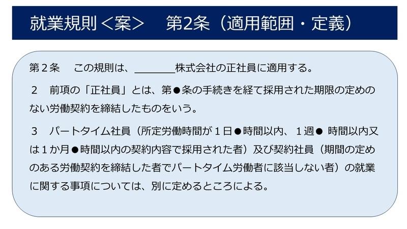 f:id:office_aya:20200507174017j:plain
