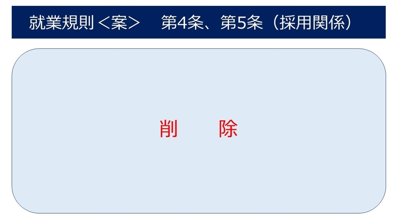 f:id:office_aya:20200508201154j:plain
