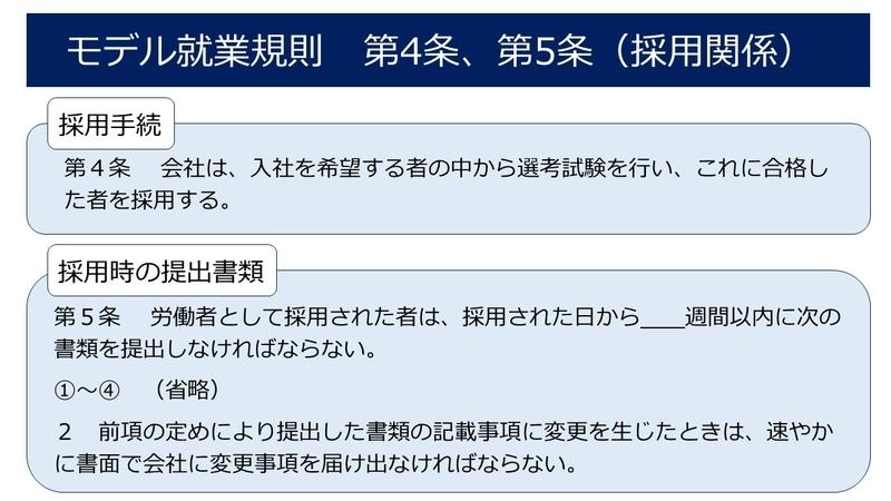 f:id:office_aya:20200508201159j:plain