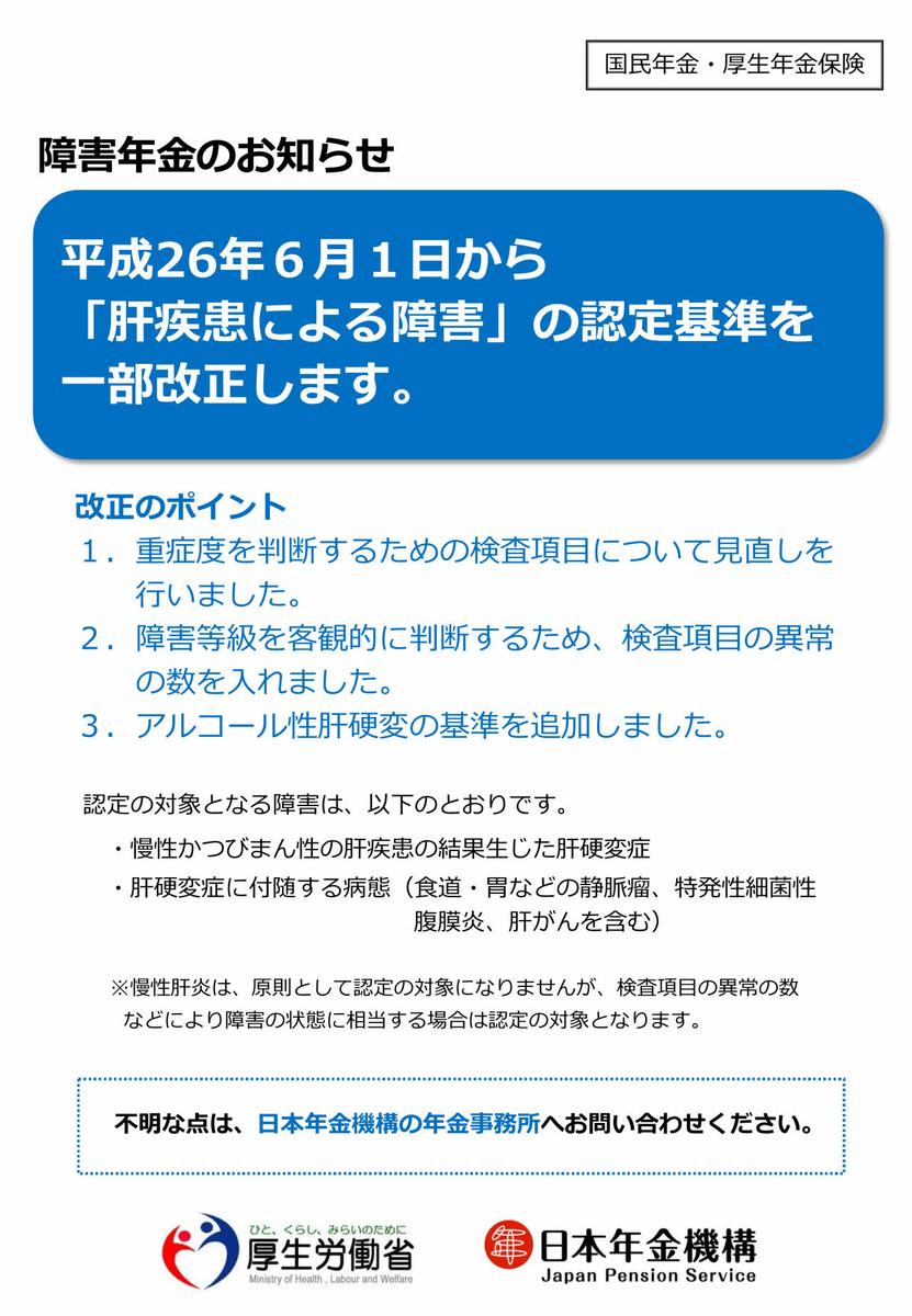 f:id:office_aya:20200514102708j:plain