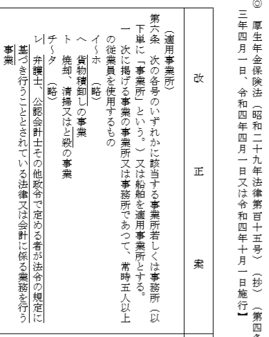 f:id:office_aya:20200523092917p:plain