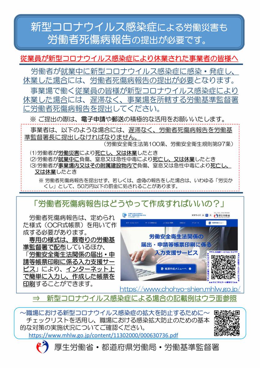 f:id:office_aya:20200928200625j:plain