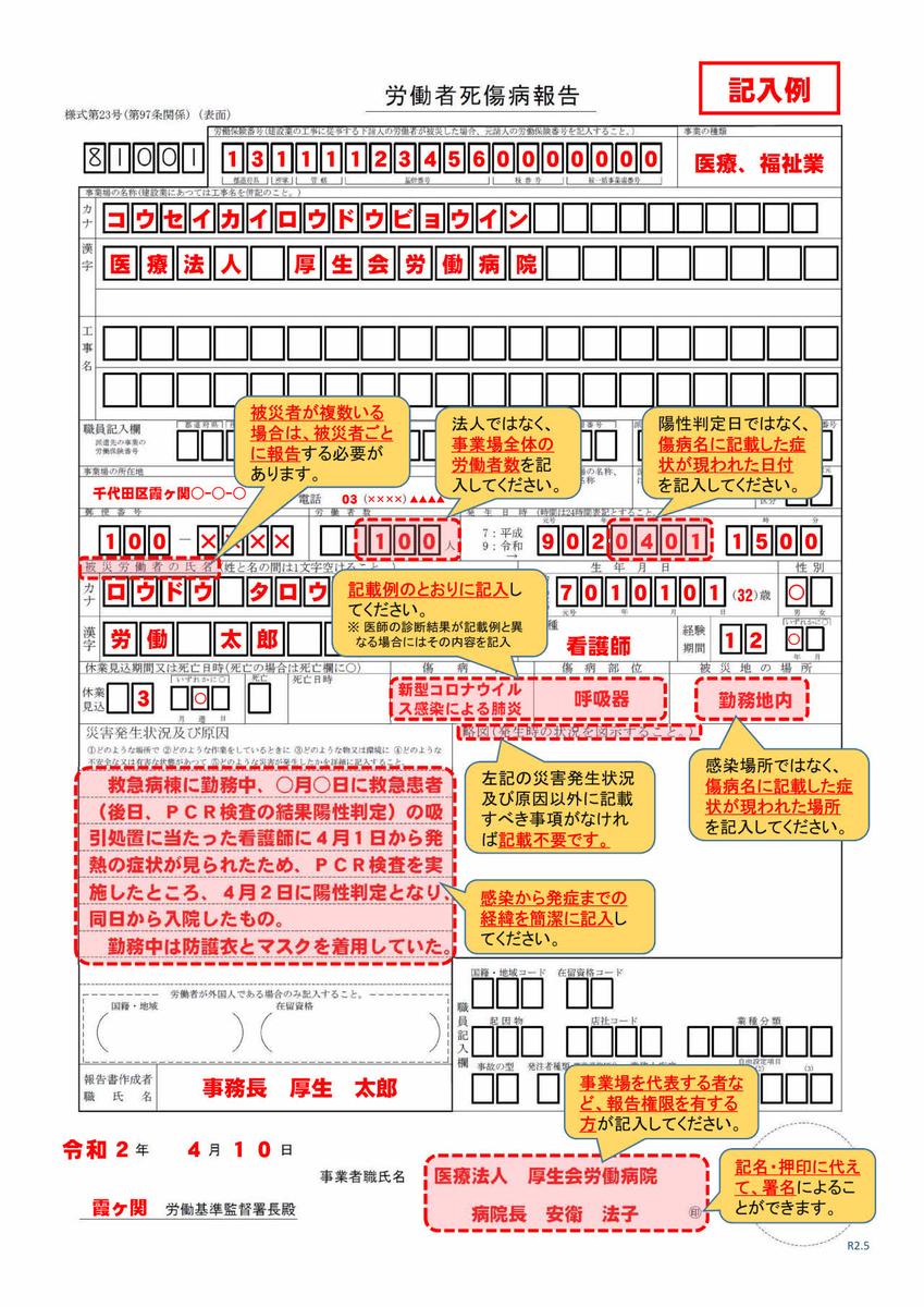 f:id:office_aya:20200928200652j:plain