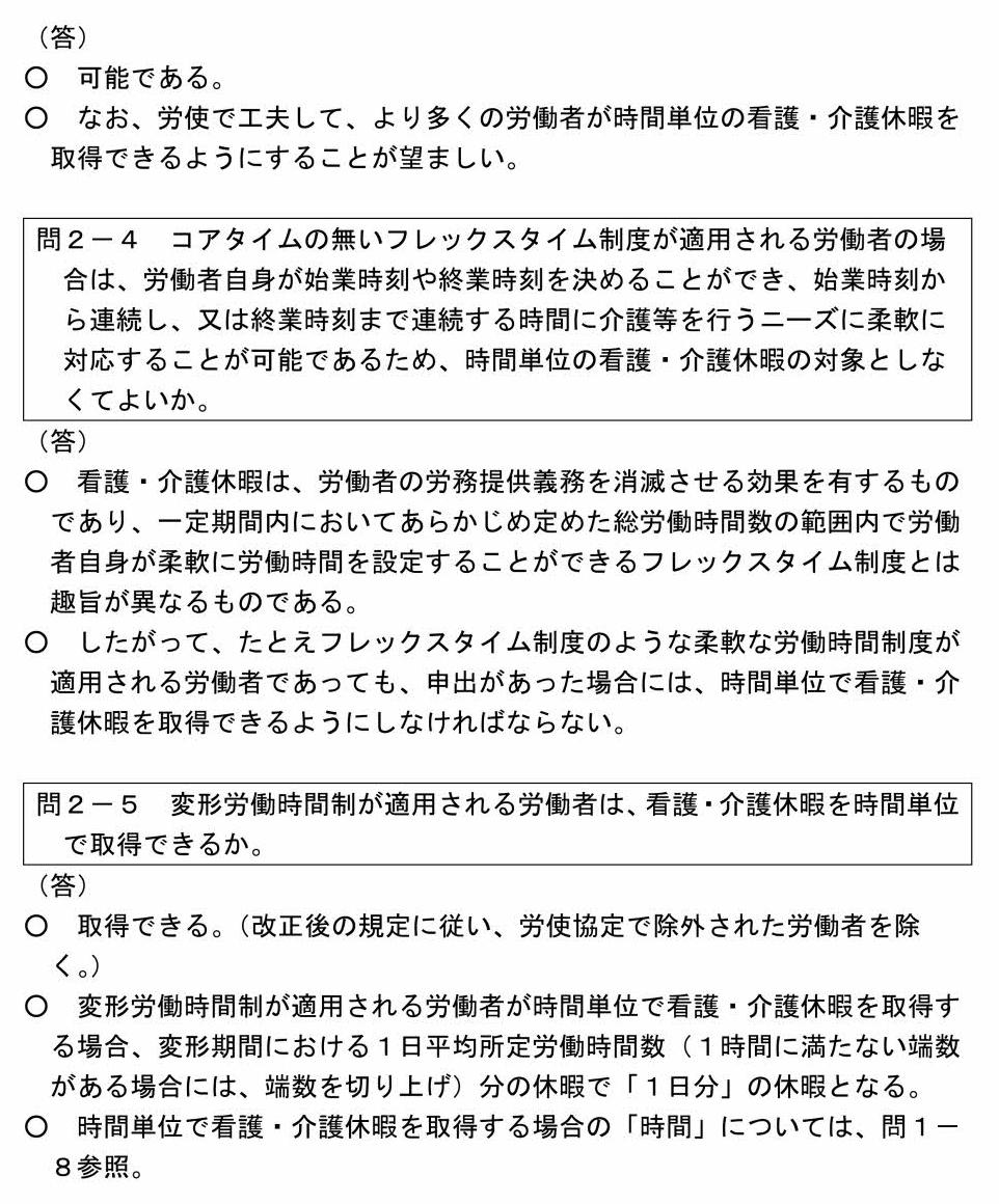 f:id:office_aya:20201125221006j:plain