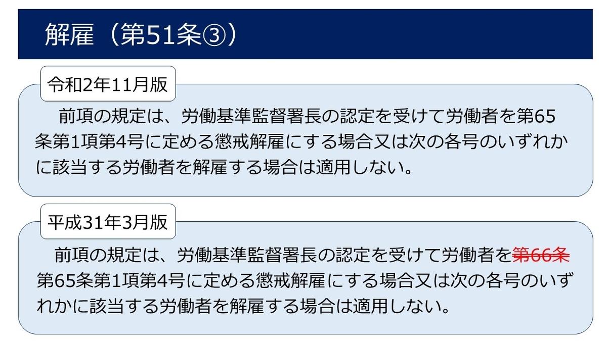 f:id:office_aya:20201206220324j:plain