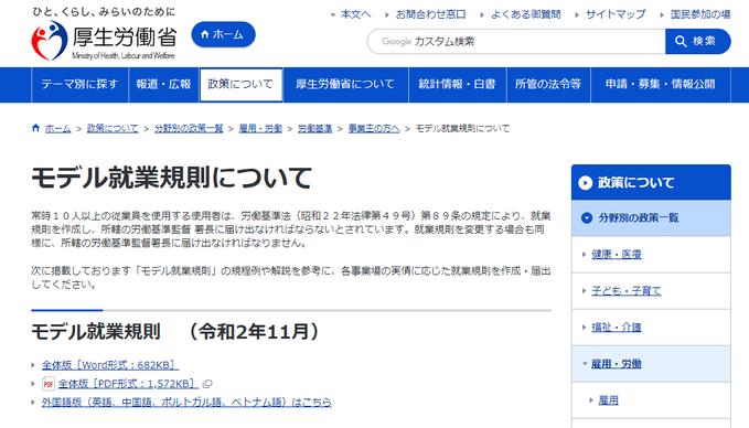 f:id:office_aya:20201207213846p:plain