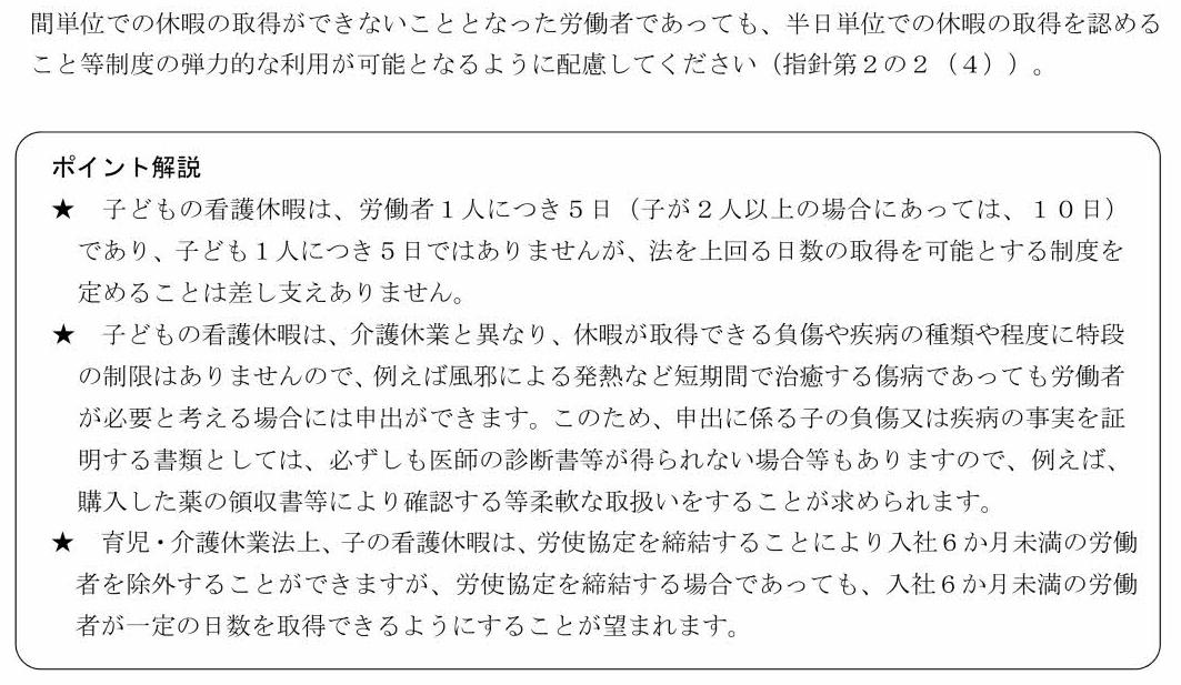 f:id:office_aya:20201209185907j:plain
