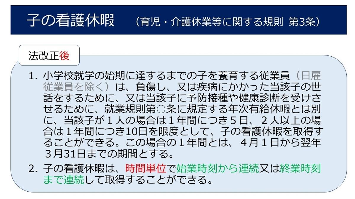 f:id:office_aya:20201209205601j:plain