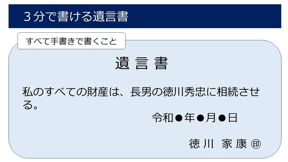 f:id:office_aya:20210211104952j:plain