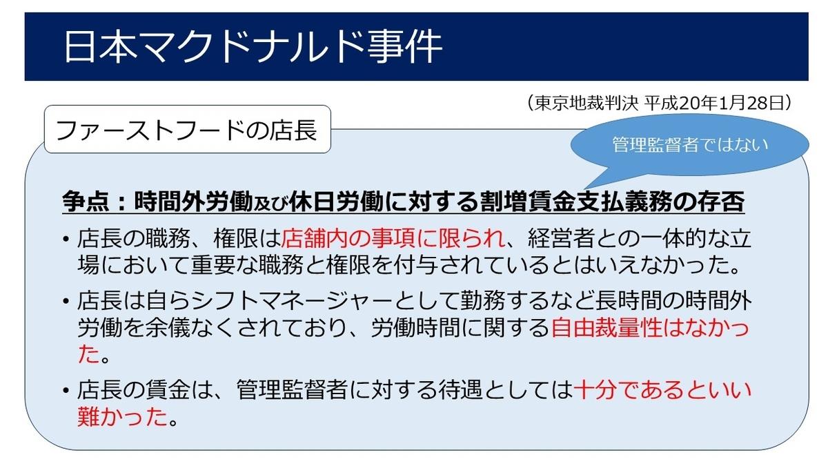 f:id:office_aya:20210309111503j:plain