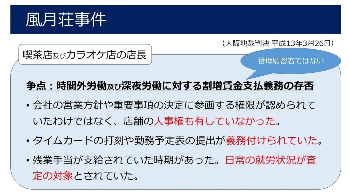 f:id:office_aya:20210309111541j:plain