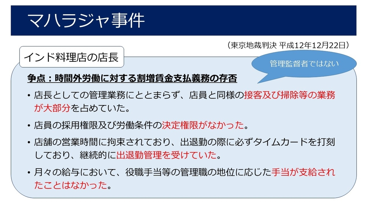 f:id:office_aya:20210309111556j:plain