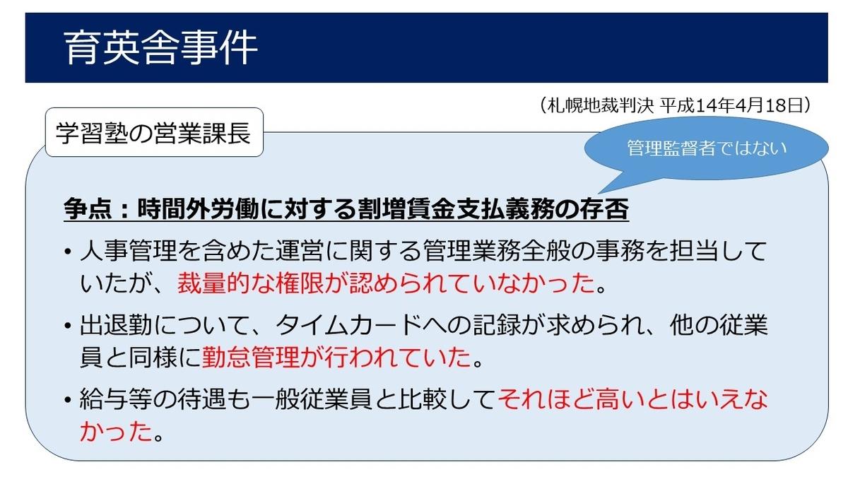 f:id:office_aya:20210309111644j:plain