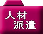 f:id:office_aya:20210613090643p:plain