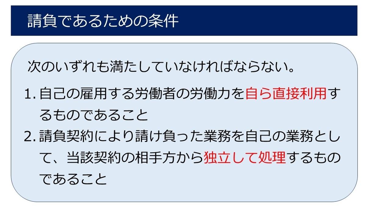 f:id:office_aya:20210613184851j:plain