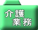 f:id:office_aya:20210618200152p:plain