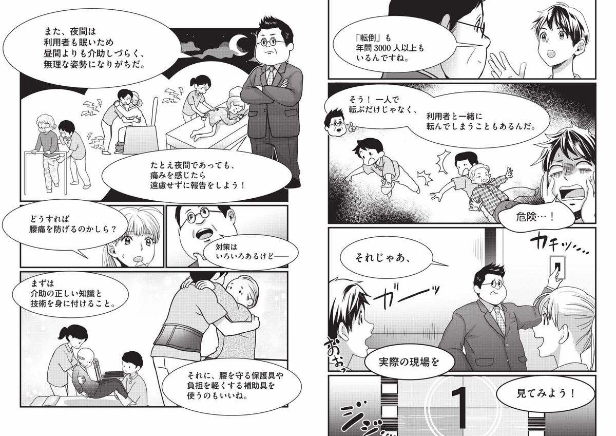 f:id:office_aya:20210618201203j:plain