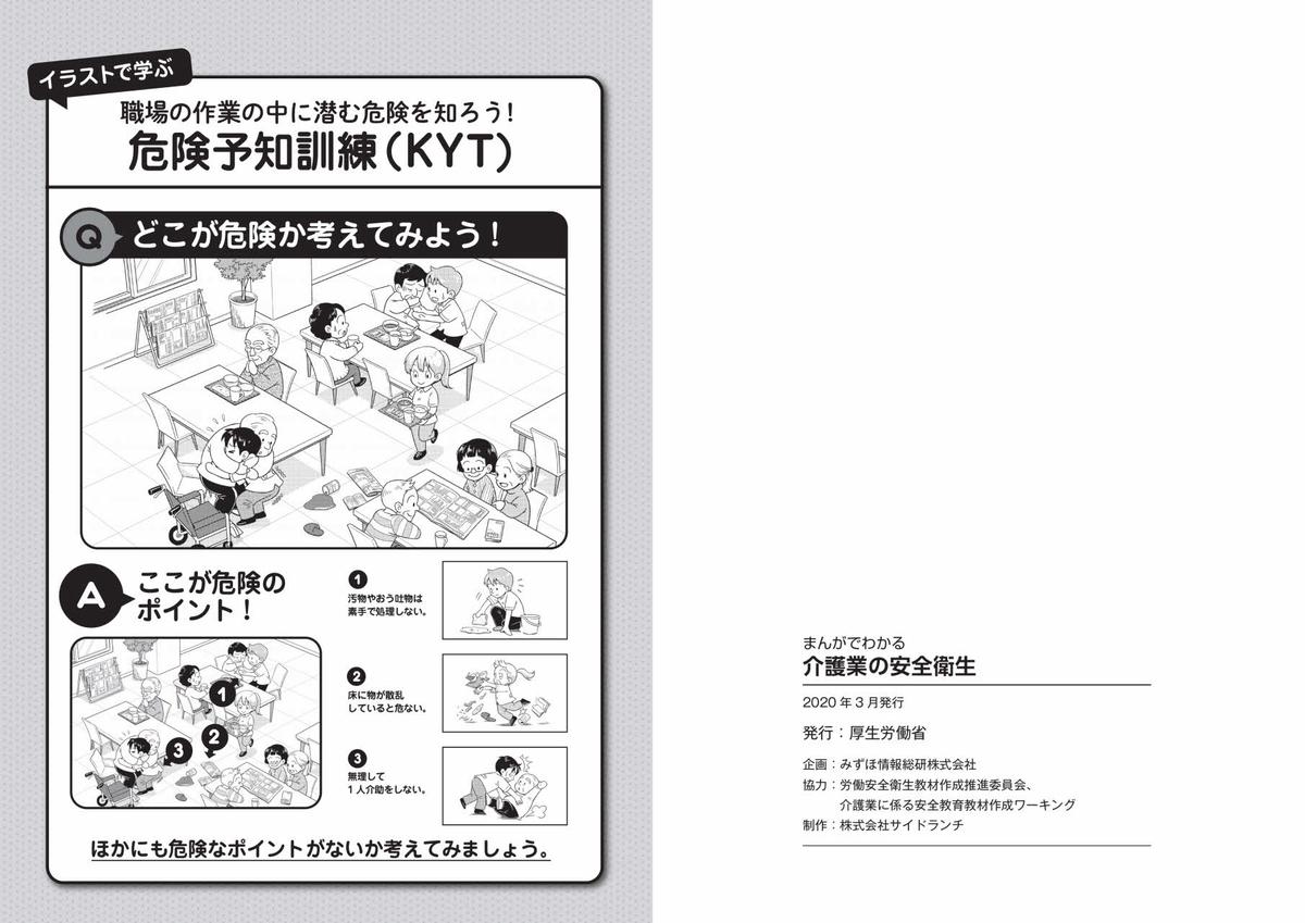 f:id:office_aya:20210618201611j:plain