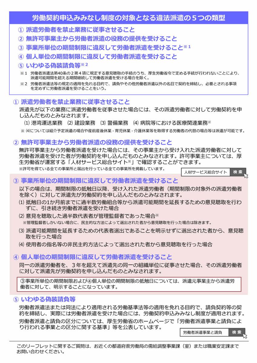 f:id:office_aya:20210620215355j:plain