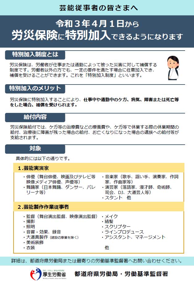 f:id:office_aya:20210828074454p:plain