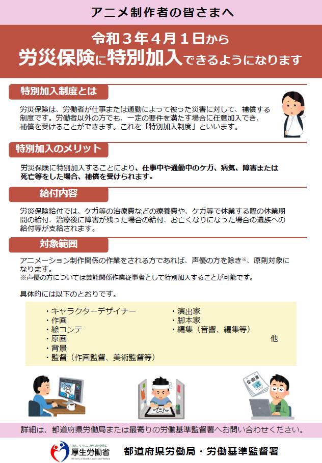 f:id:office_aya:20210828074758p:plain