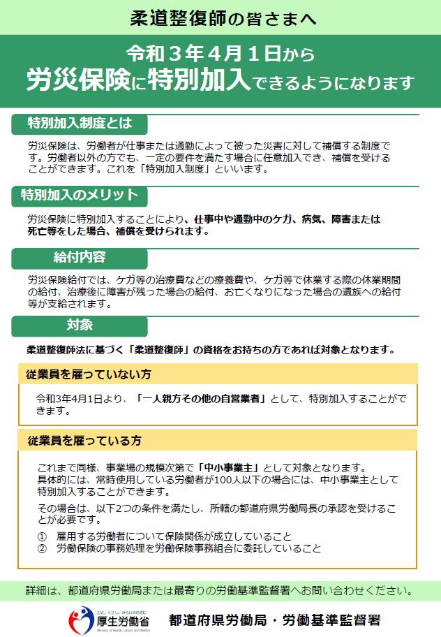 f:id:office_aya:20210828074957p:plain