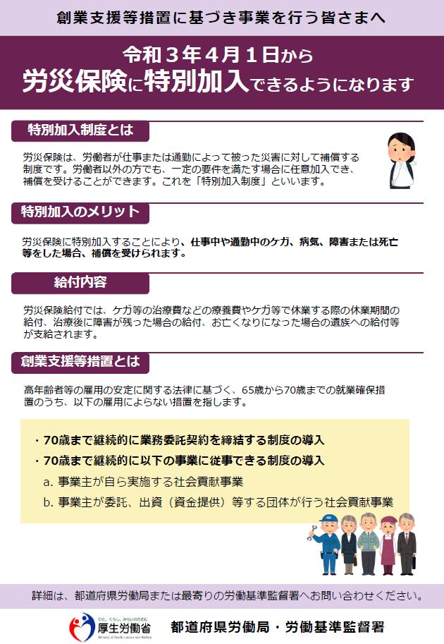 f:id:office_aya:20210828075157p:plain