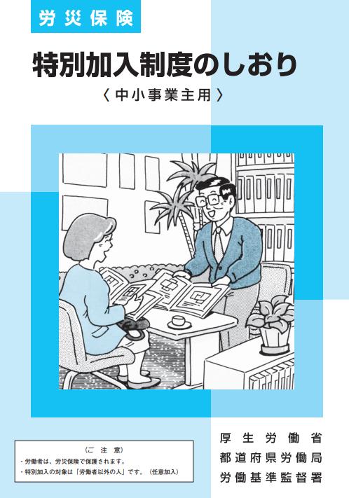 f:id:office_aya:20210828080815p:plain