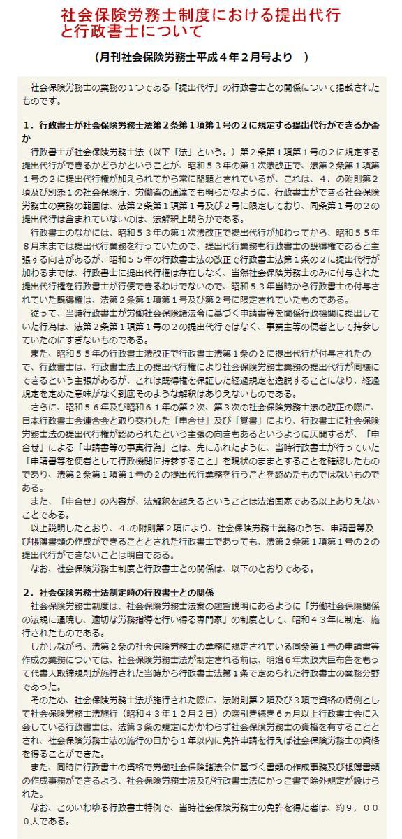 f:id:office_aya:20210905095809p:plain