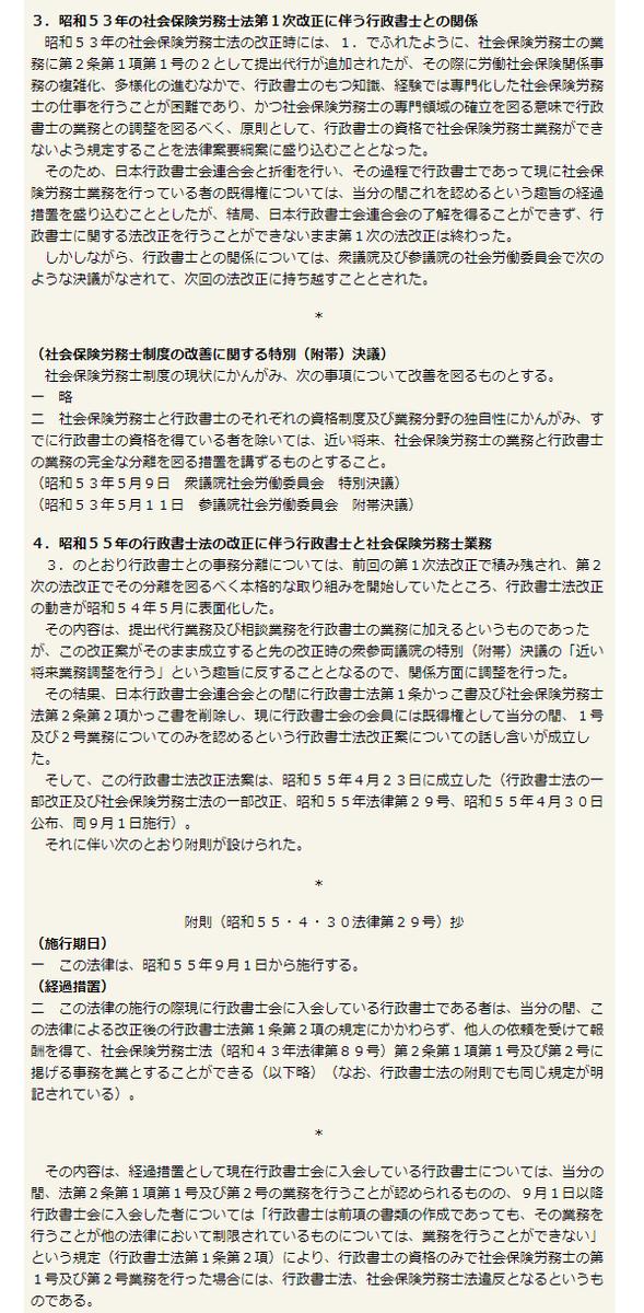 f:id:office_aya:20210905095845p:plain