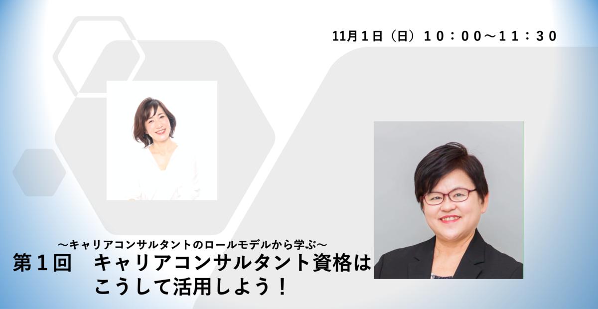 f:id:officebrillo:20201101194729p:plain