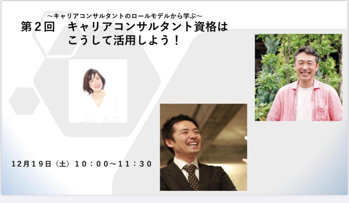 f:id:officebrillo:20201121203707j:plain