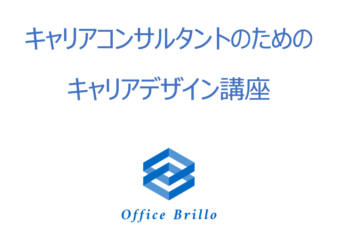 f:id:officebrillo:20210227230240p:plain