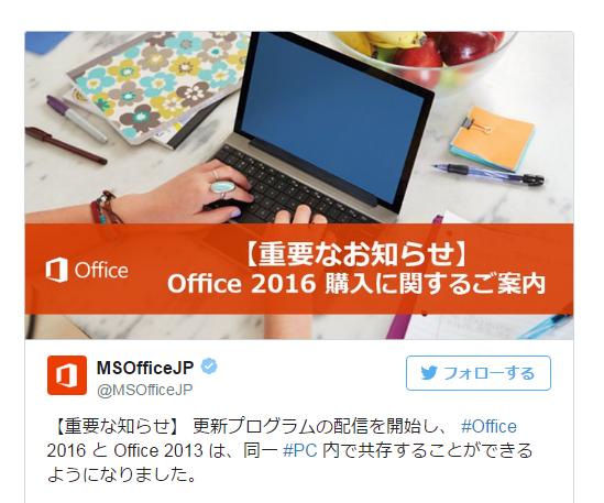 f:id:officekun:20170505161430p:plain