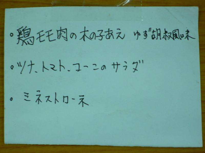 f:id:officelunch:20100917130421j:image:w300
