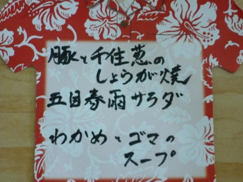 f:id:officelunch:20101020123631j:image:w300