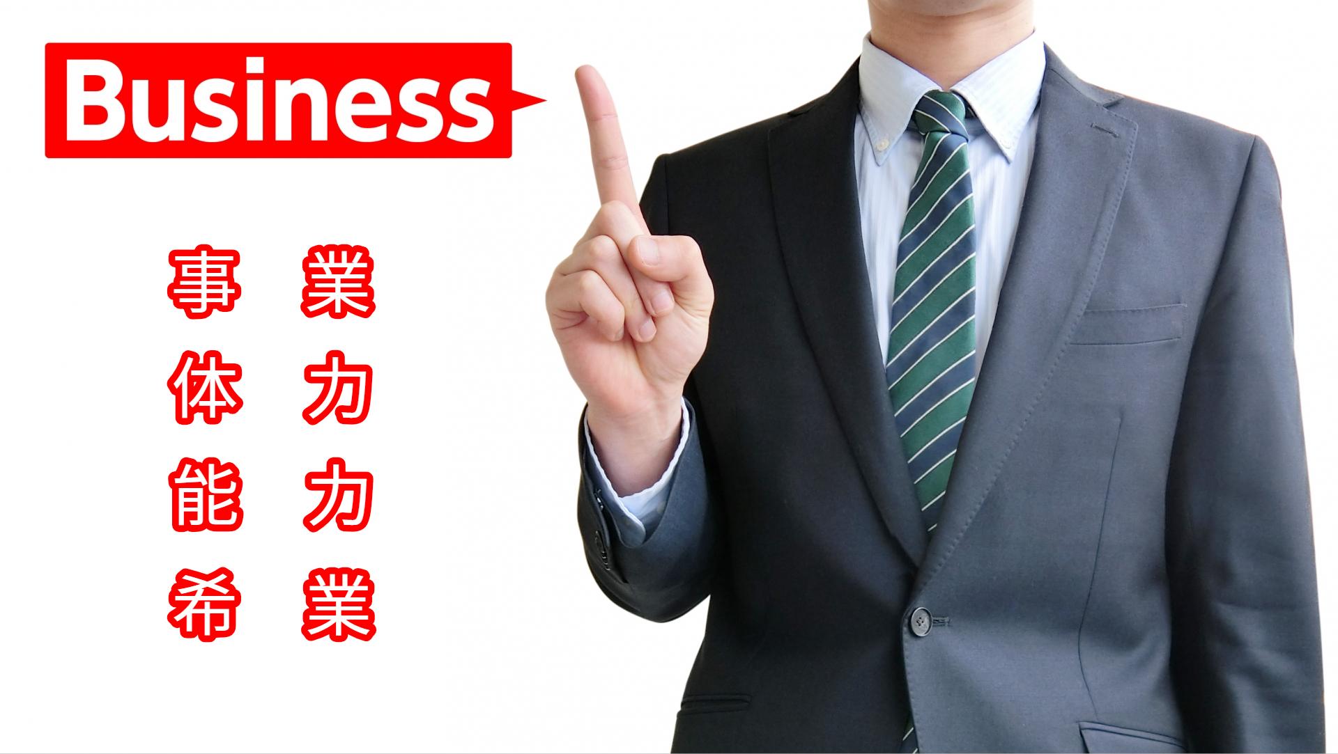 50代になったらビジネスを始めよう!|新おとな学 Ver.2