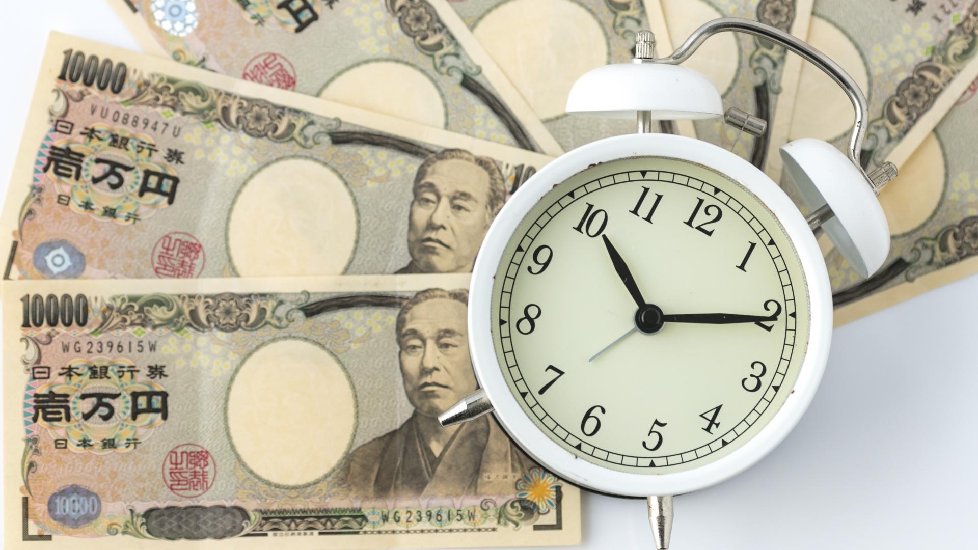 人生後半戦の時間とお金|新おとな学 Ver.2