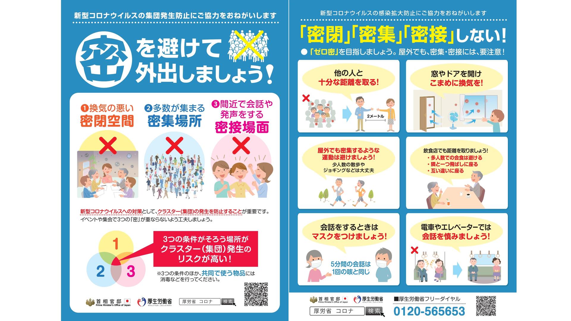 https://cdn-ak.f.st-hatena.com/images/fotolife/o/officenagasawa/20200418/20200418174432.jpg