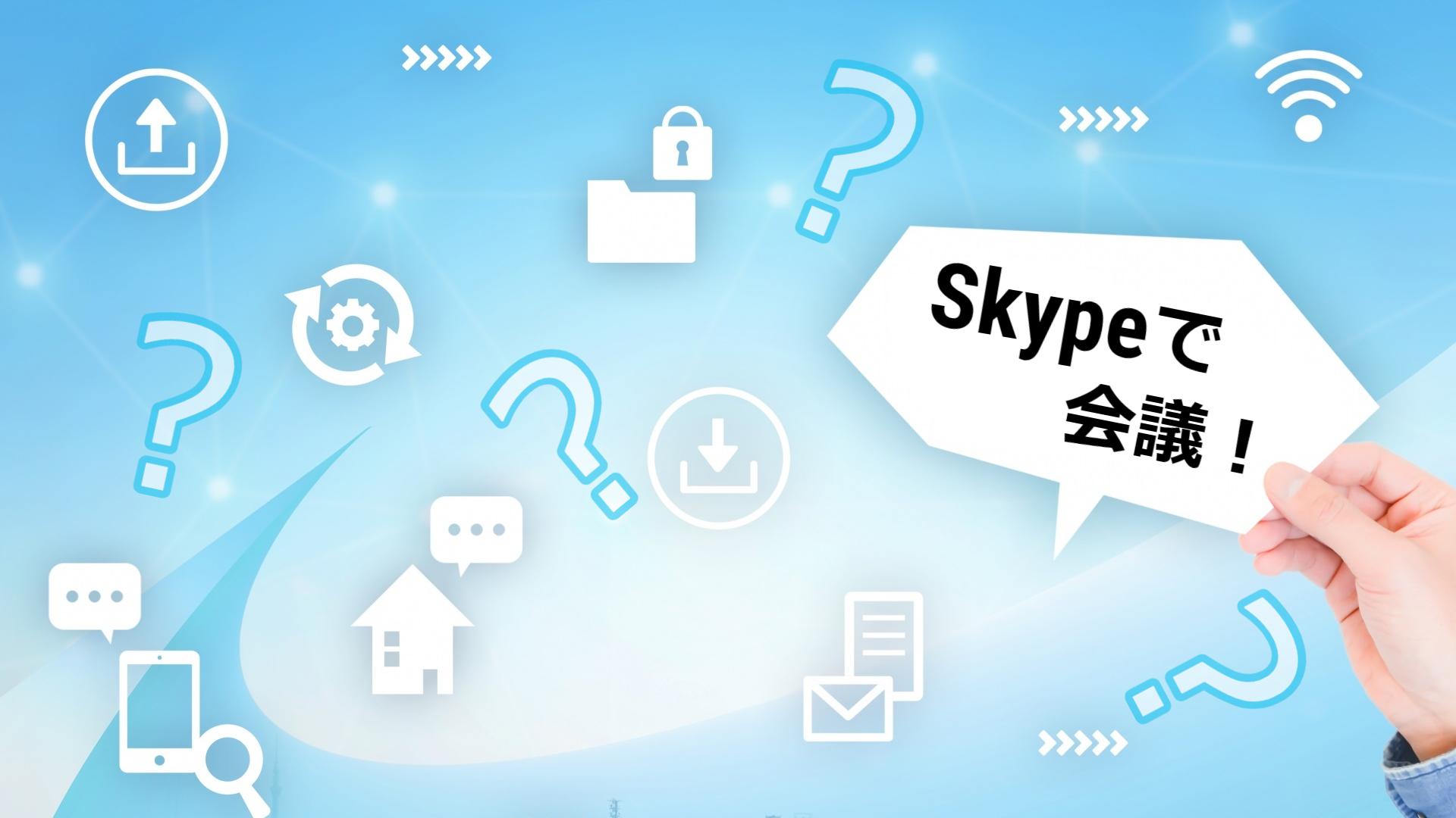 マイクロソフトアカウント、メールアドレス、サインイン・・面倒くさいのか?|職住隣接物語 ngsw.net