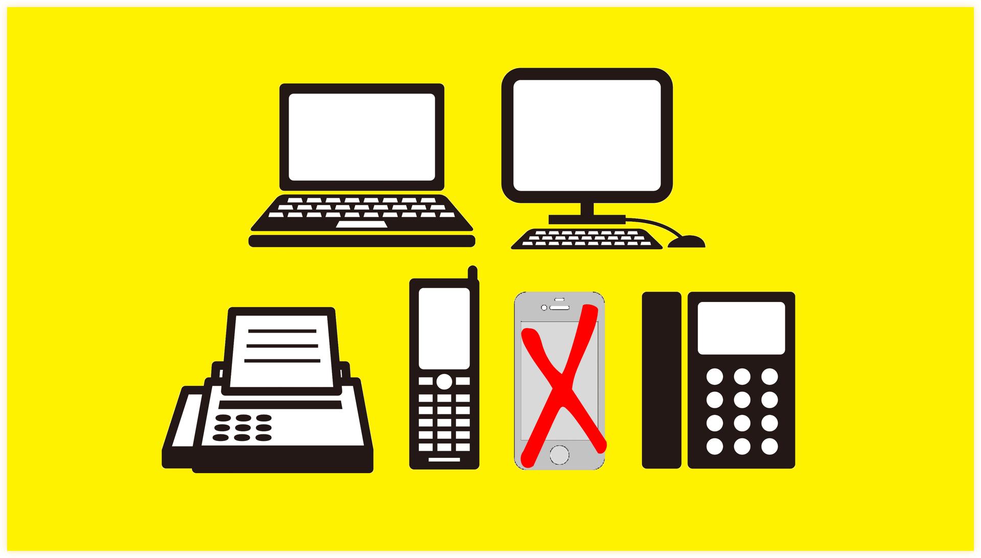 固定電話、FAX、ガラケーでもサポートする・・|職住隣接物語 ngsw.net