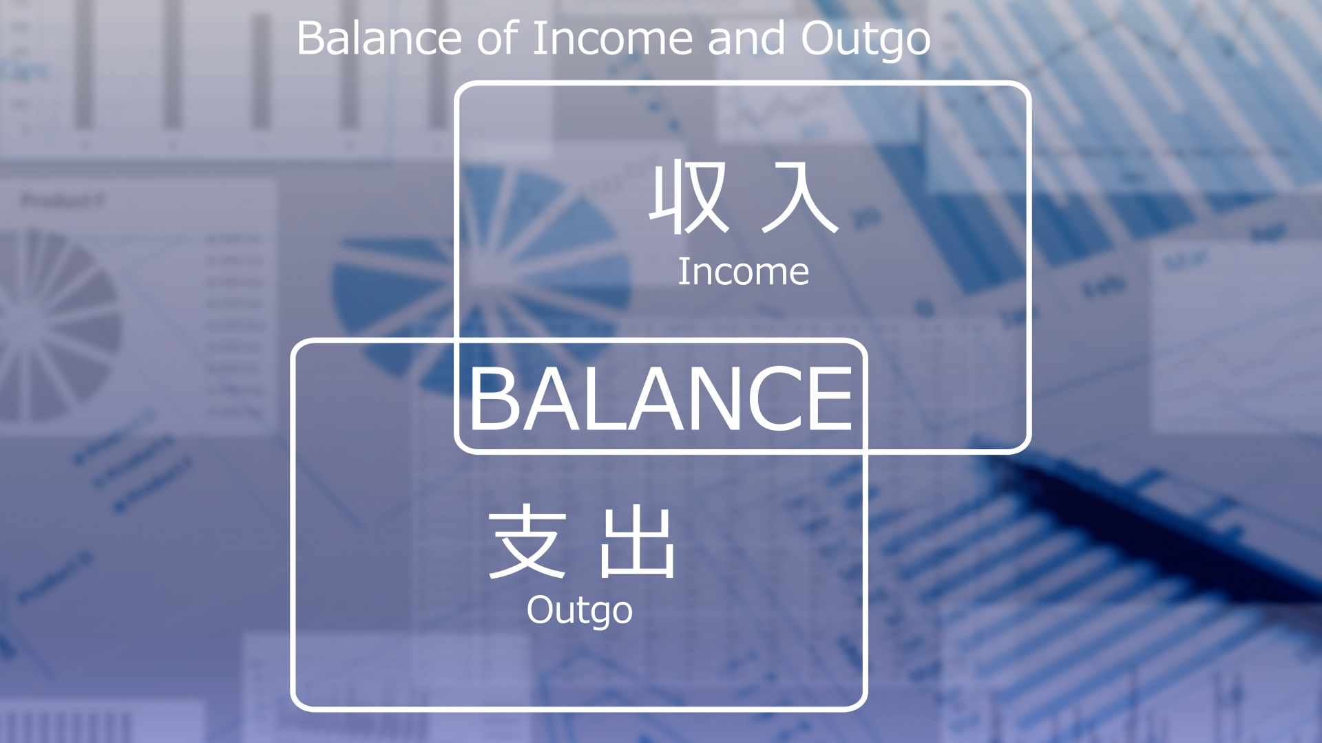 シンプルなお金の使い方|ながらすたいる bixlix.com