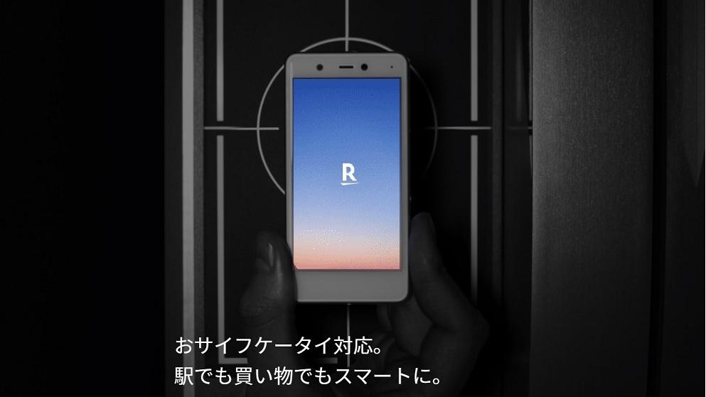 Rakuten Miniが届いてから1ヵ月が経った|職住隣接物語 ngsw.net