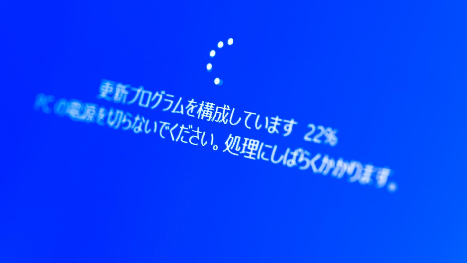今ごろWindow7からWindows10に替えたんですか・・|職住隣接物語 ngsw.net